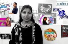 Interesting story behind popular news of Khabar Lahariya