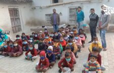 Winds of change: free education for young children