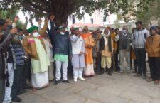 Farmers did not get money from Bima Yojana