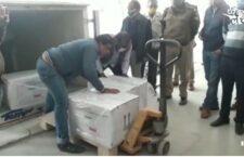 First kit of Corona vaccine arrived in Varanasi,