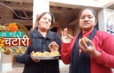 Eat kadhi ladoos on the occasion of Makar Sankranti in winter