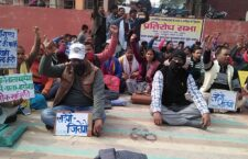 Social workers protest against the administration harassment