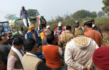 Kisan tractor rally from Banda
