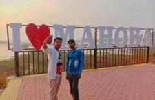 Look how I LOVE MAHOBA | Selfie point