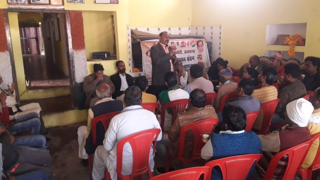 Congress committee meeting held for municipal elections