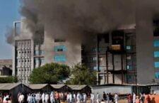 Fire breaks out in Pune's Corona Vaccine Serum Institute