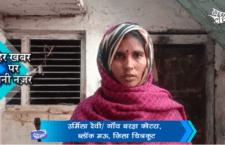 Cancer victim Rajnarayan battling between life and death