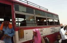 Voice of megastar Abhinabh Bachchan will echo in roadways buses