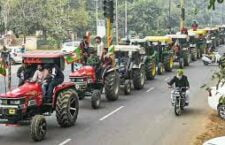 Farmers will be able to take out tractor rally on 26 January