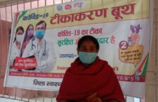 Vaccination of all health workers in 10 hospitals of the district in the third phase