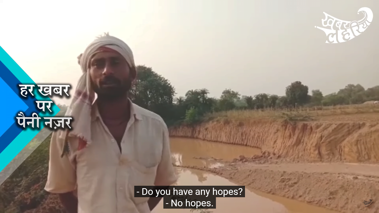Farmer Yuvraj Yadav has no illusions about fair treatment or compensation for his land from the U.P. state government