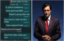 Secret conversation between RNB Goswami and Partho Dasgupta of Bark went viral