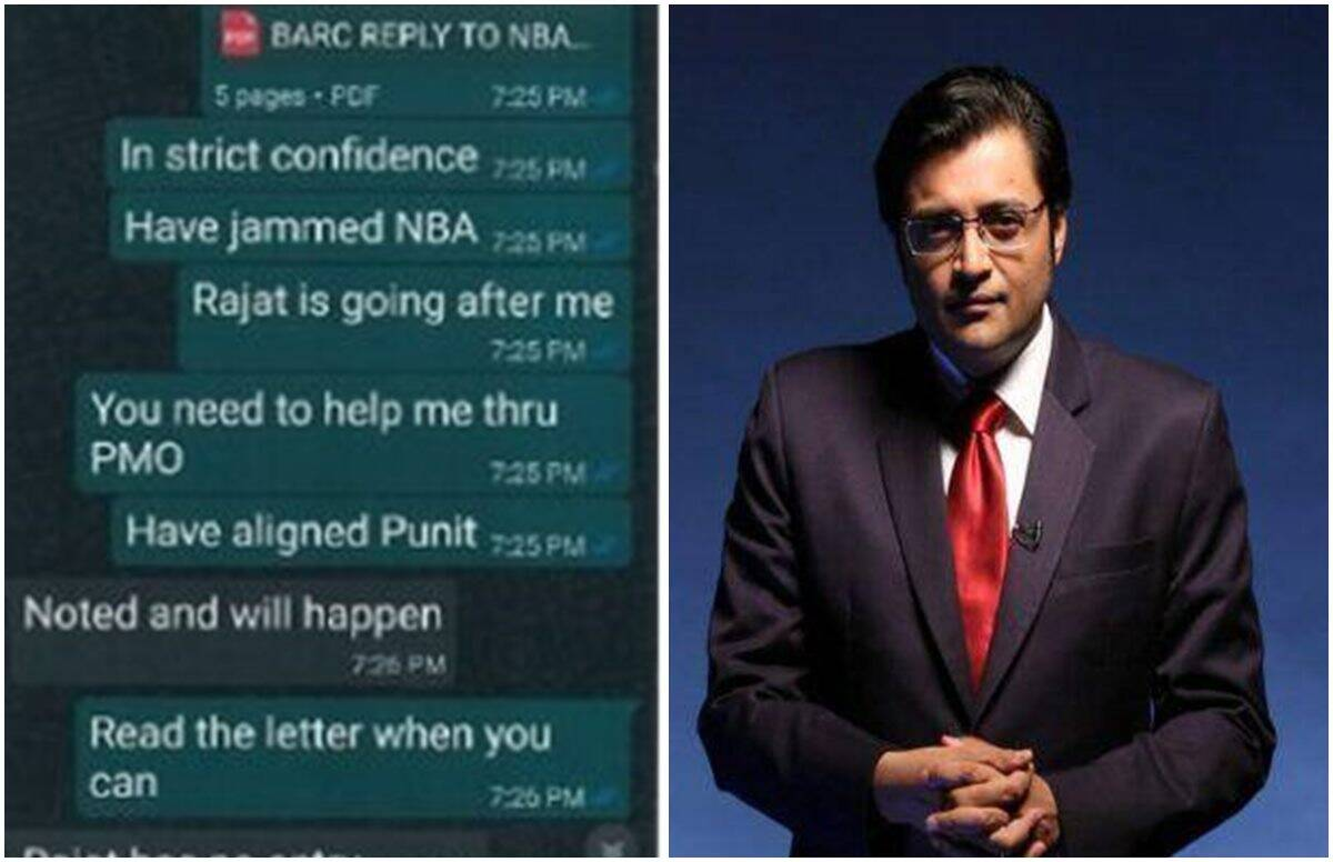 Secret conversation between RNB Goswami and Partho Dasgupta of Bark went viral