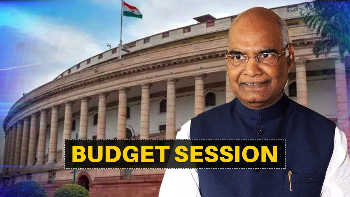 Parliament budget session 2021 began