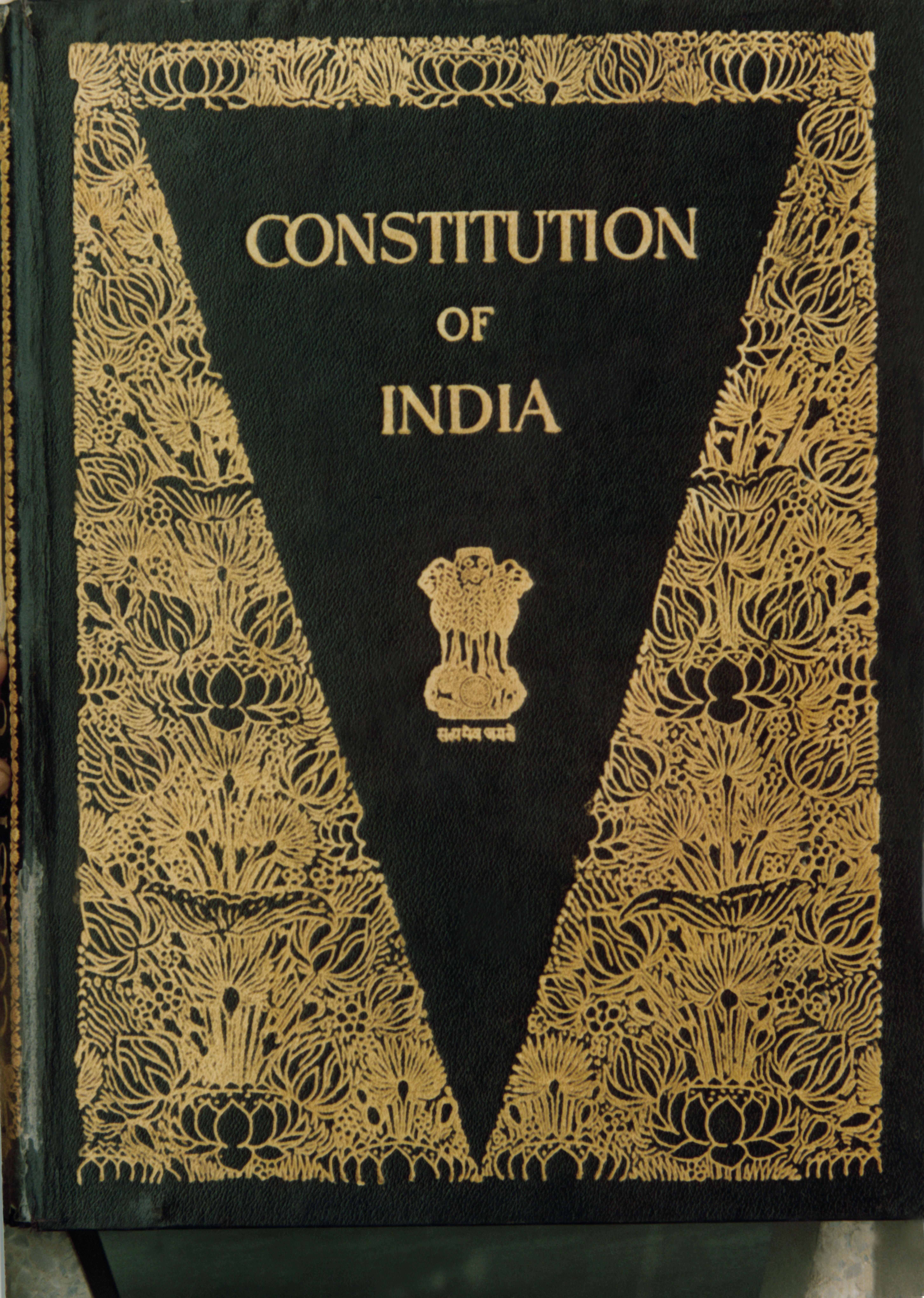 cover-page-indian constitution