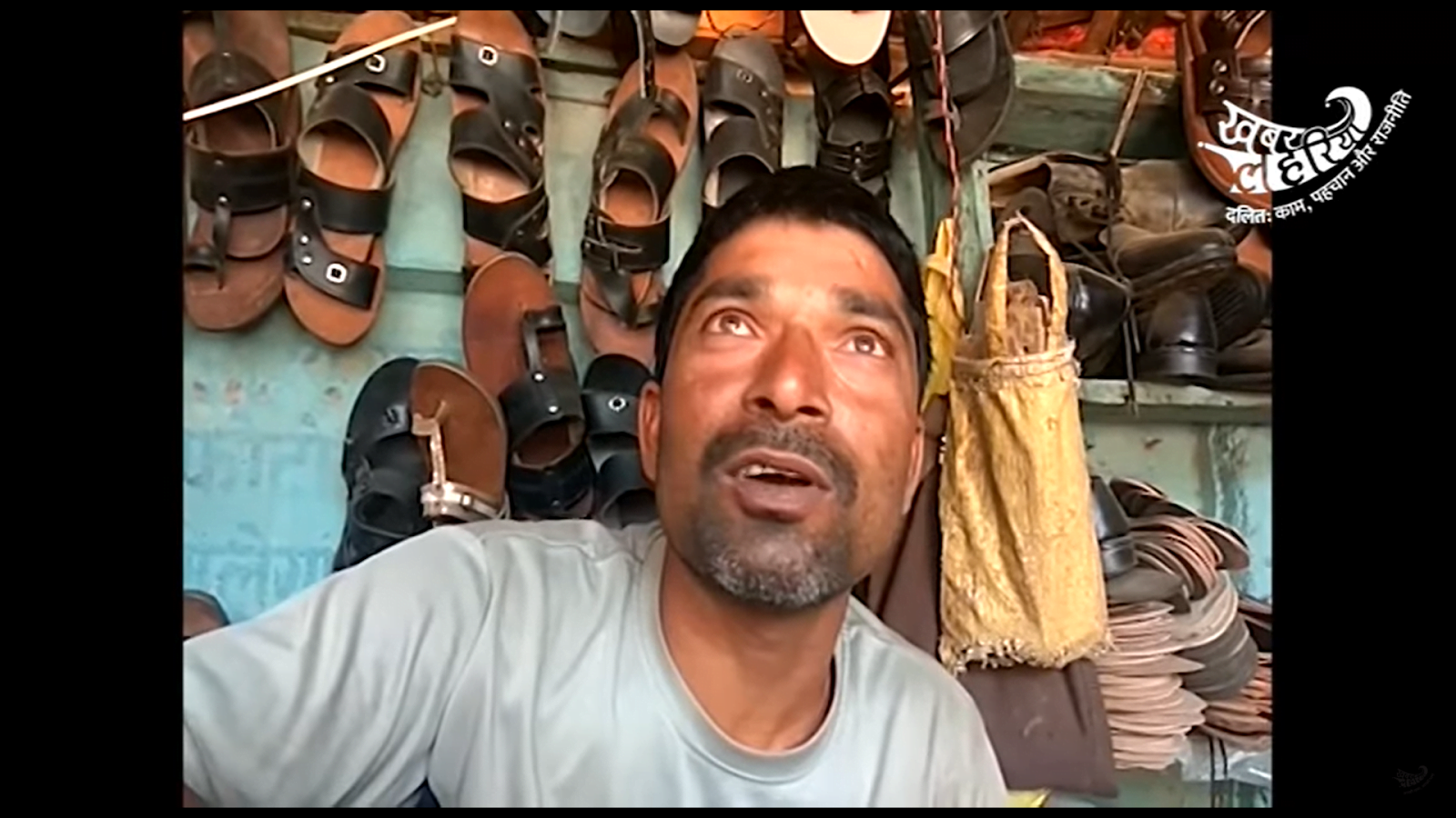 Rakesh, a Dalit cobbler in Mau, Chitrakoot in 2018. recalled how at one time the whole mohalla was involved in the trade of cattle-skinning and leather work but have left due to casteism and occupational stigma.