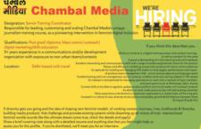we-are-hiring-chambal-media