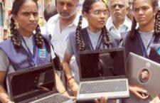 Uttar Pradesh Free Laptop Scheme 2021