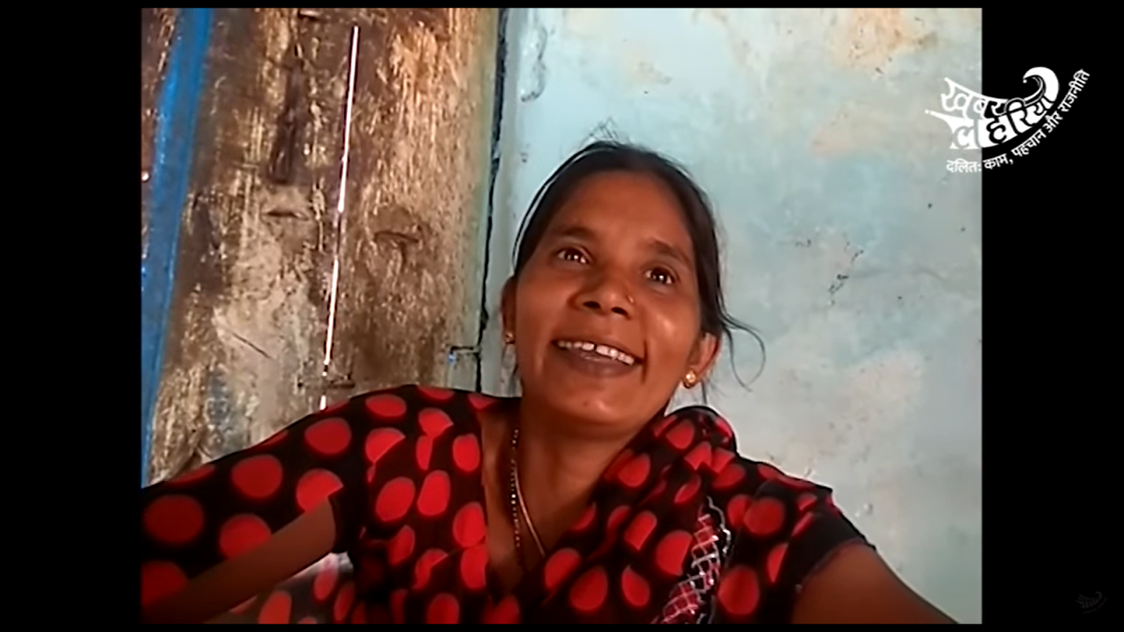 Prabhavati, who works in leather in Mau, Chitrakoot laughed at the idea of telling her relatives about her profession because of the casteist stigma against working with dead animals. She would have trouble finding a match for her children, she said in 2018.