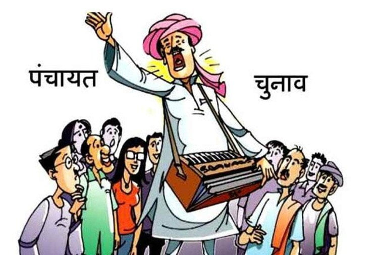 Preparations for Panchayat elections
