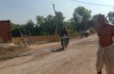 Only pits in the name of the road in the Gram Panchayat