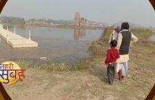 Fiber bridge built in Madan Sagar