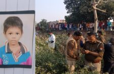 The body of a 9-year-old child found in the farm created a chaos in the village