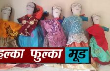 Preparations begin for Pachbohni fair, Kalakars made dolls with hands
