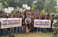Awareness campaign started in school regarding cleanliness