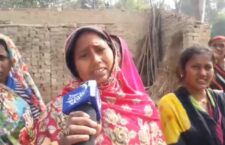 Even while working in MNREGA, these women get their names cut in ration cards