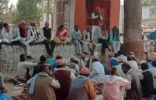 Mahapanchayat of farmers to withdraw three agricultural laws / black law