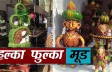 Varanasi city illuminated by the Gandhi Crafts Fair