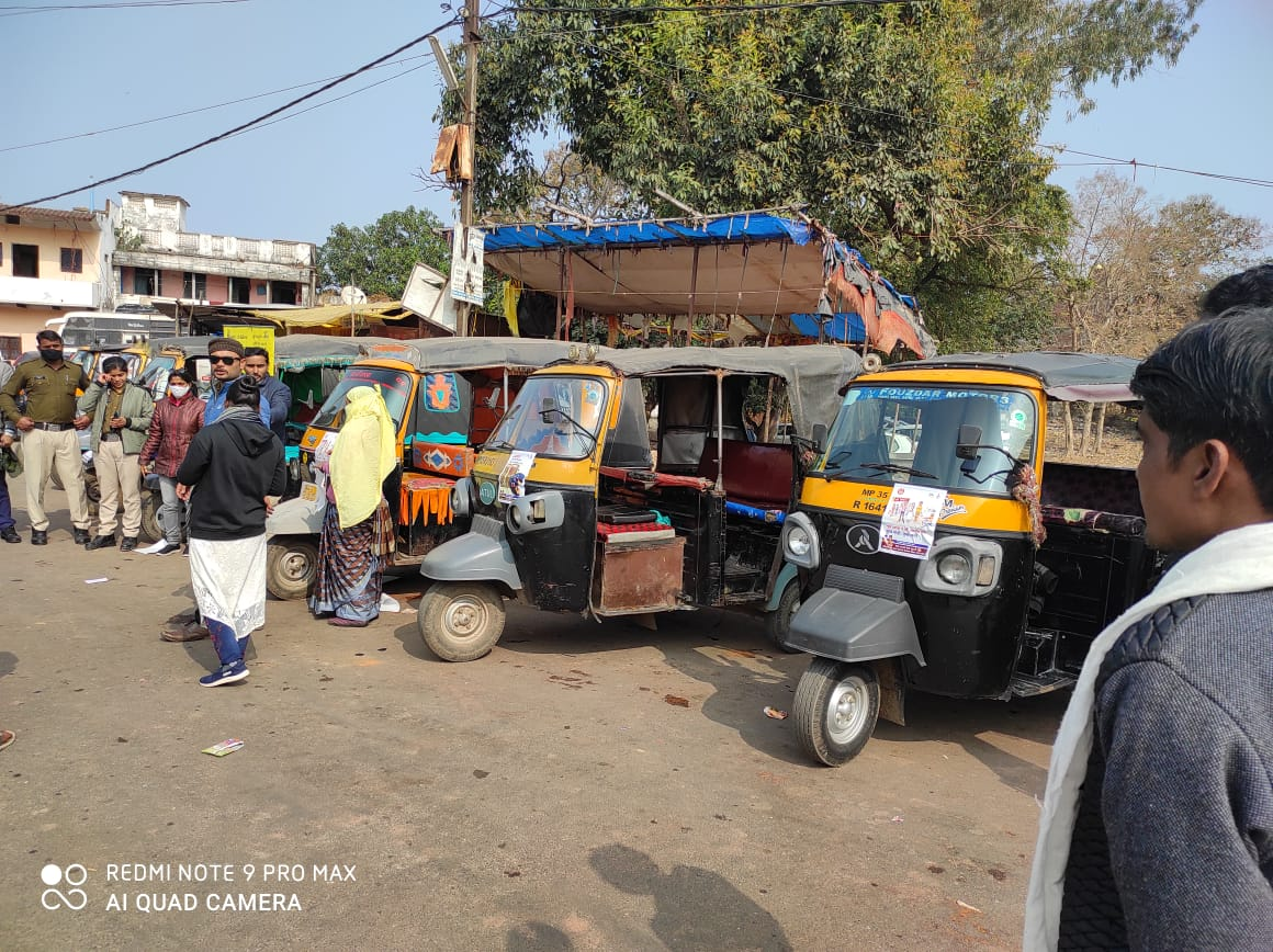 Auto drivers continue to protest against the ever increasing prices of petrol and diesel