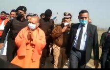Chief Minister Yogi Adityanath arrives to visit the development action plan