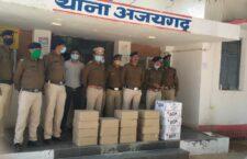 in ajaygarh police Caught the liquor mafia