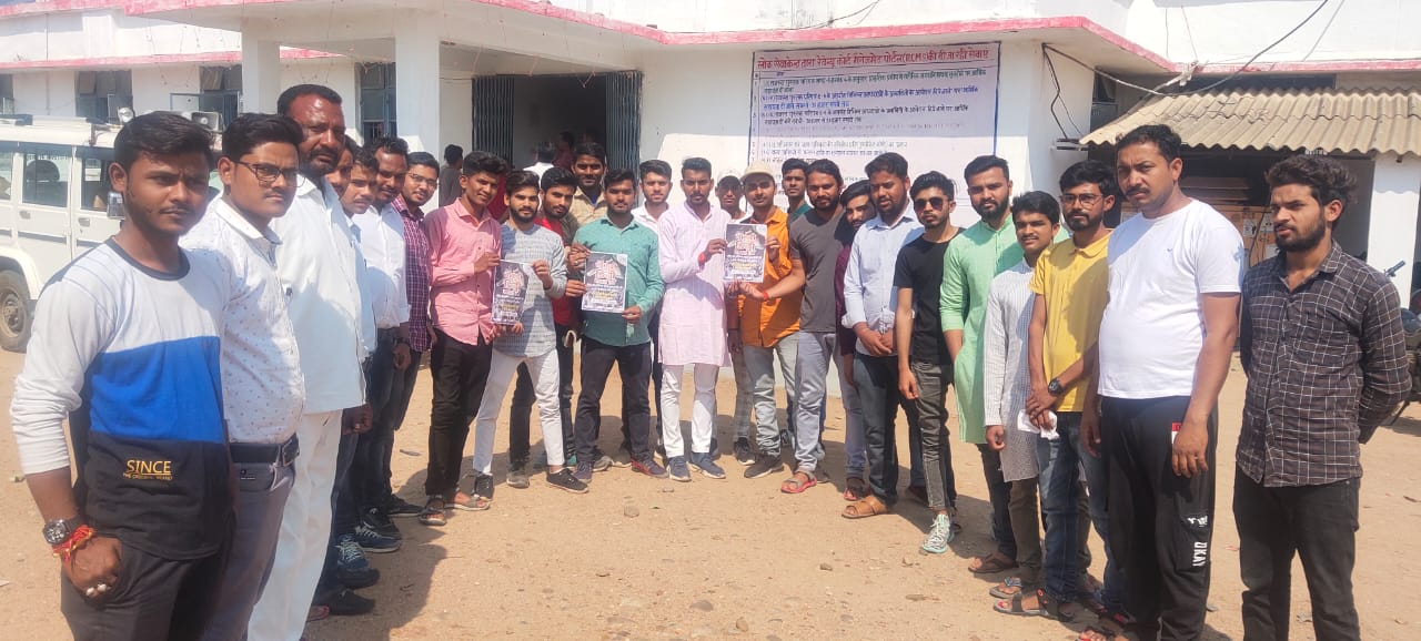 NSUI students demand employment, where is the employment?