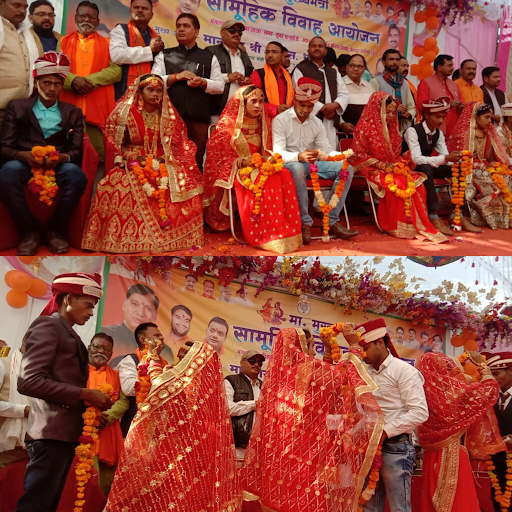On 8 December 2020 15 couples were married in Jaitpur, Mahoba under the Chief Minister's Collective Marriage Scheme.