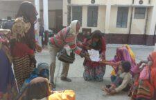 Hundreds of women of village cocoon sit on DM