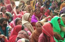 Strike on the problems of farmers, know what are the main demands