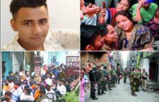 Police said no relation to communal violence rinku sharma