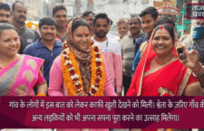 27-year-old Shweta Gupta appointed in water division