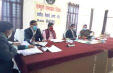 villages of Tindwari area handed over letters to DM for not getting accommodation