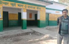 Preparation to open primary school