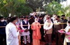 Chief Minister Yogi Adityanath communicable disease