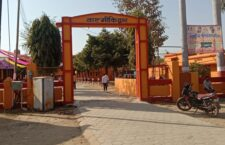 Ramayan fair, which has been going on for 38 years