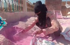 For the festival of Holi, see how this woman is making Gulal