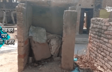 In Bir village of Lalitpur district, 50 percent people do not have toilets in their homes.