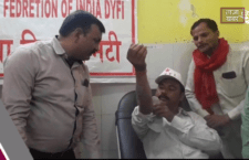 in ayodhya Save the lives of patients by donating blood - donor