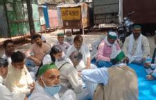 bharat band on behalf of farmers organization in Banda