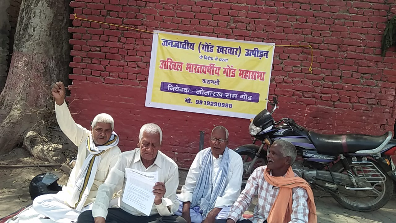 Gond society submitted memorandum for caste certificate